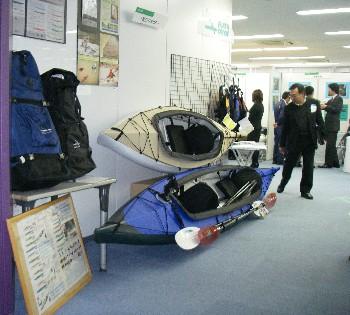 フジタカヌーの展示の様子