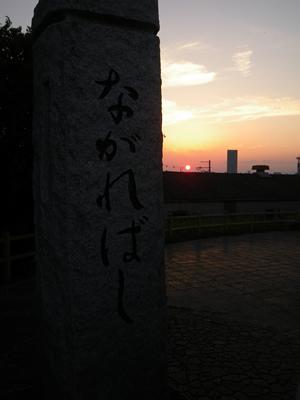 20121021IMGP1562.jpg